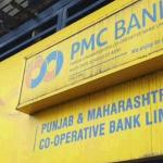 PMC बैंक के टेकओवर के लिए इस कंपनी को RBI से मिली सैद्धांतिक मंजूरी