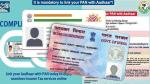PAN-Aadhaar Link: क्यों है जरूरी, लिंक नहीं किया तो क्या होगा, यहां है आपके हर सवाल का जवाब
