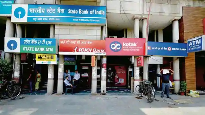 अगर इन बैंकों में है आपका अकाउंट तो तुरंत कर लें ये काम, नहीं तो ट्रांजेक्शन में होगी परेशानी
