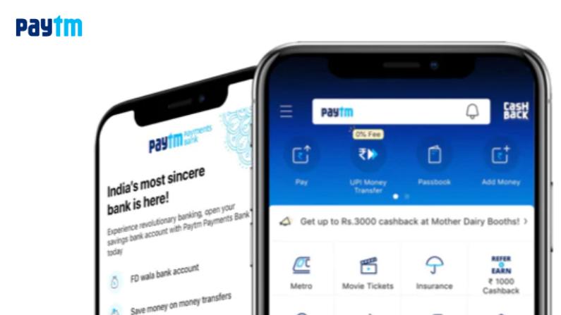 Paytm IPO: शेयरहोल्डर्स की मंजूरी के लिए अगले महीने होगी बैठक