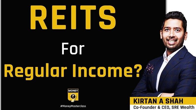 रियल एस्टेट में सीधे निवेश करने की जगह REIT में पैसे लगाने चाहिए?
